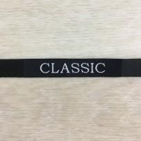 Этикетка тканная (жаккардовая) 10мм Classik (100 метров)