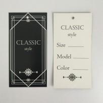 Этикетка картонная 5х10см Classik ромб (1000 штук)