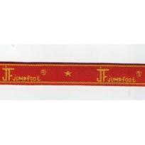 Резинка 10мм с логотипом (метр )