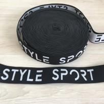 Резинка с логотипом Sport Style 40мм  (метр )