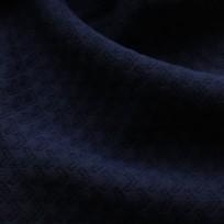 Ткань стеганный трикотаж темно-синий (метр )