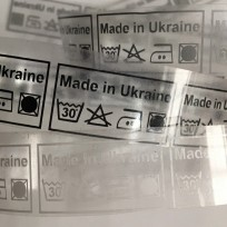 Этикетка термотрансферная Made in Ukraine 40x30мм  (Штука)