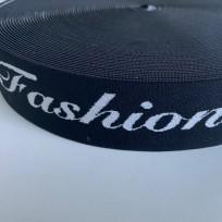 Резинка c логотипом Fashion Style черно-белая (25 метров)