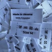 Размер атласный 20 мм M (Made in Ukraine) (100 штук)