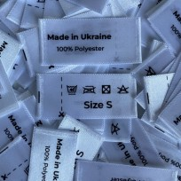 Размер атласный 20 мм S (Made in Ukraine) (100 штук)